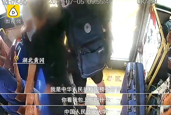 警校生公交上抓贼被威胁后霸气回怼