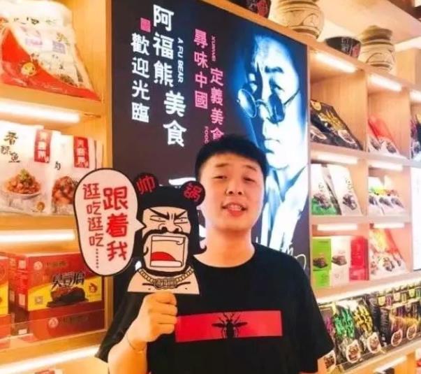 杜海涛开的火锅店被责令停业