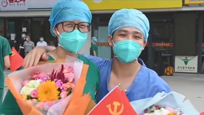广州本轮疫情在院病例清零
