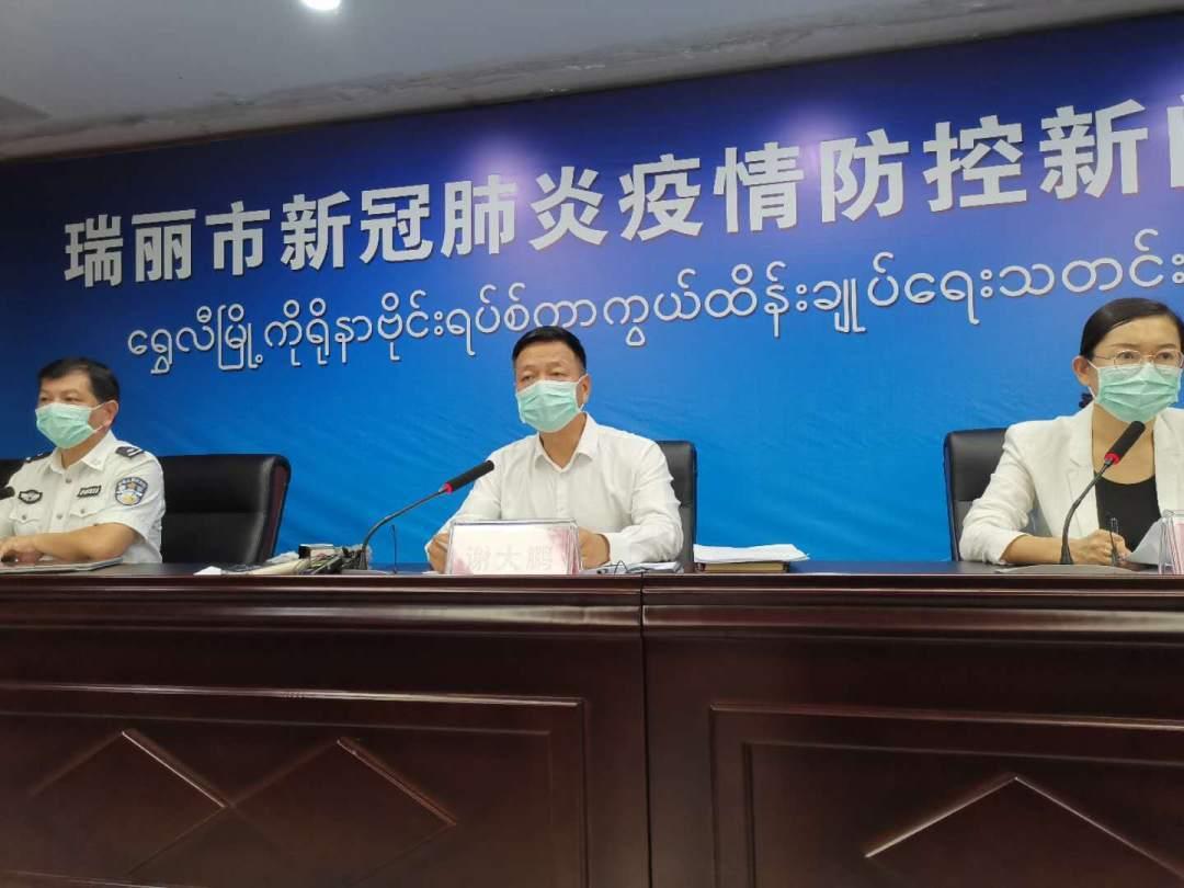云南瑞丽畹町全区实行全员居家隔离