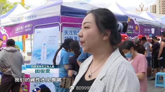 深圳公司300元一次招人捐粪便