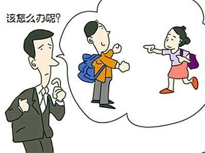 如何教育孩子不要早戀