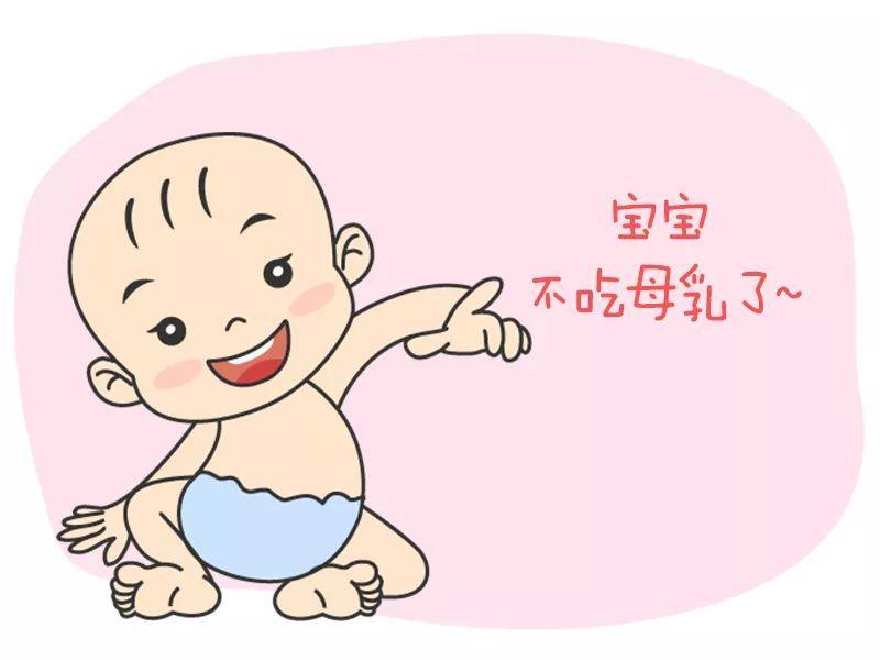 夏天断奶对宝宝有什么影响