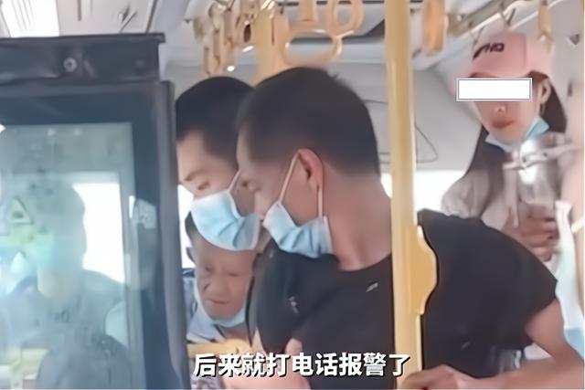 公交上抓小偷的警校生被记三等功