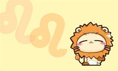 狮子男不爱了的表现