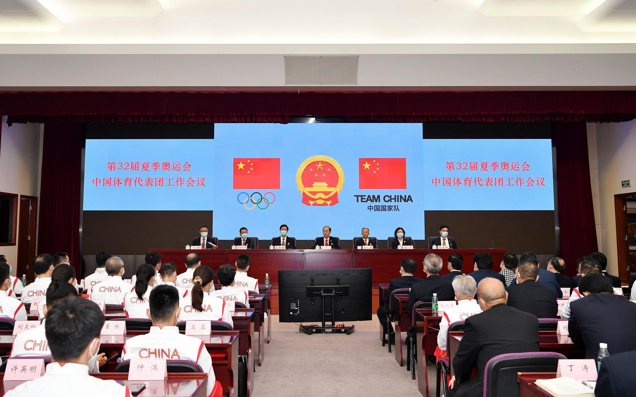 东京奥运会中国运动员最小14岁
