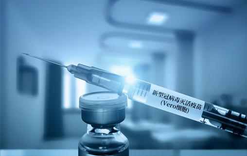 2021年不打新冠疫苗会怎么样