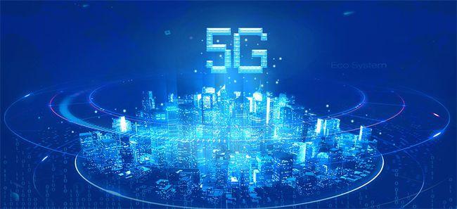 中国5G网络用户数超1.6亿