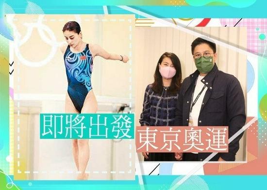 郭晶晶任东京奥运会跳水评委