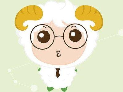 白羊座男对待备胎的表现