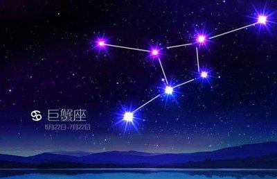 巨蟹座能降住哪个星座