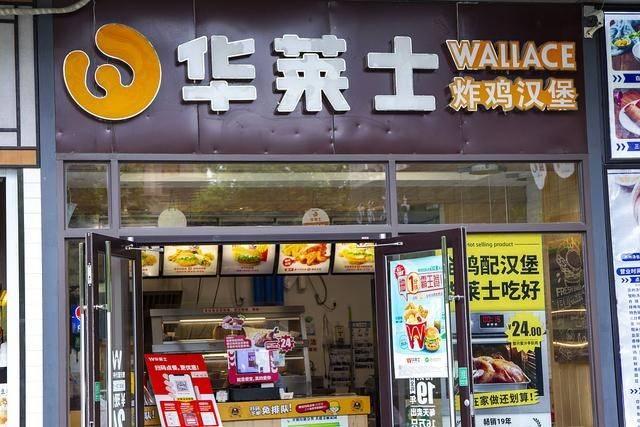 上海市监局拟处罚3家华莱士门店