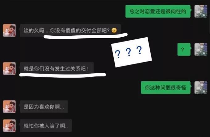 SNH48张丹三退团原因