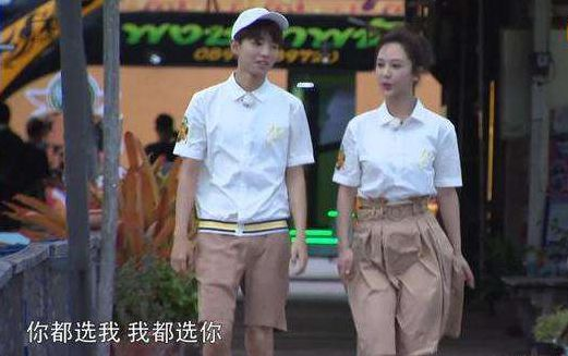 董子健知道王俊凯喜欢杨紫