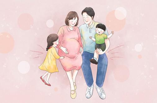 2021年三孩生育政策全面放开了吗