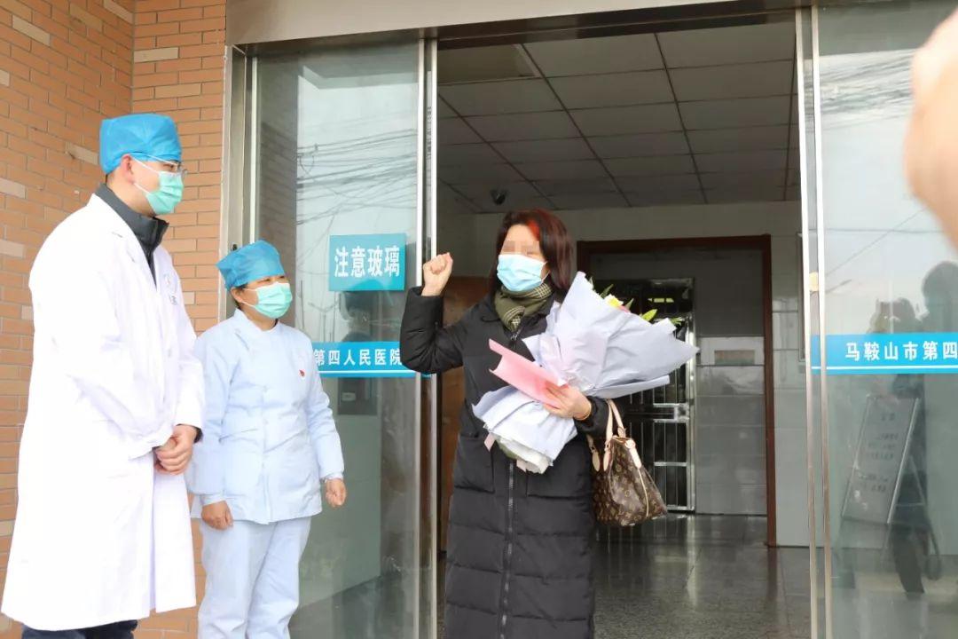 南京发现17例阳性患者密接157人