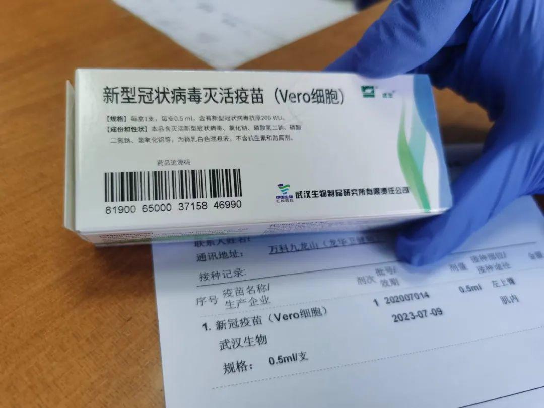 31省区市新增12例本土确诊 在江苏