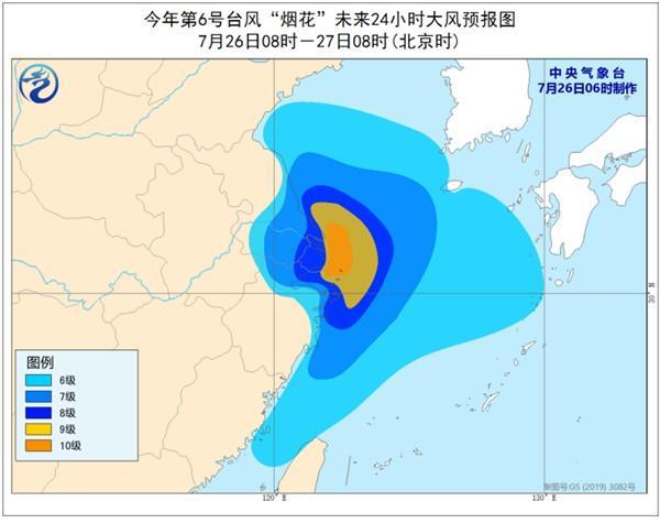 余姚雨量破浙江省台风雨量极值