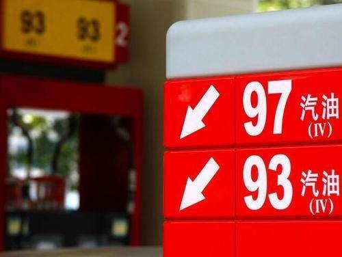 国内油价或遇年内第二次下调