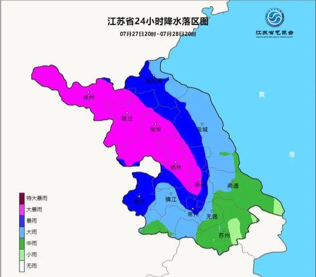江苏台风烟花最新消息2021
