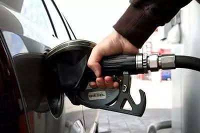 今晚降油价 加满一箱少花4元
