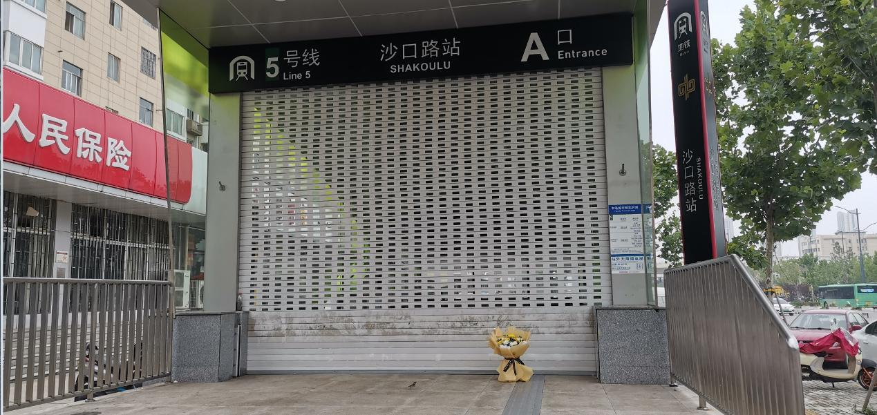 郑州5号线地铁口摆满鲜花