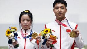 奥运冠军杨倩有男朋友吗-杨倩清华大学是考上的吗-奥运冠军杨倩个人资料简介