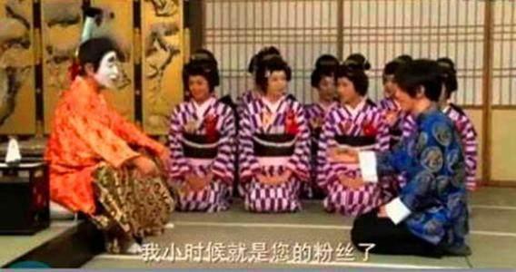刘谦为什么拜靖国神社