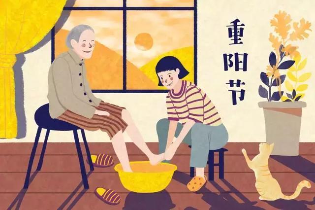 重阳节为什么叫敬老节、老人节 重阳节送老人什么礼物合适