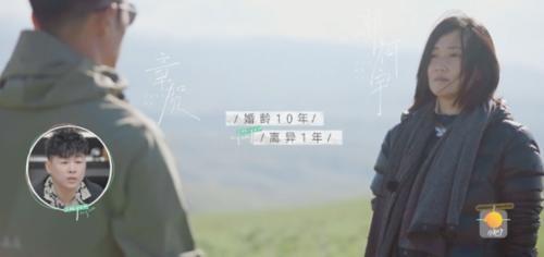 章贺郭柯宇复婚了吗