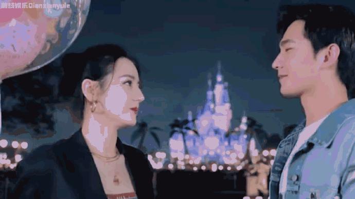 杨洋迪丽热巴公布恋情