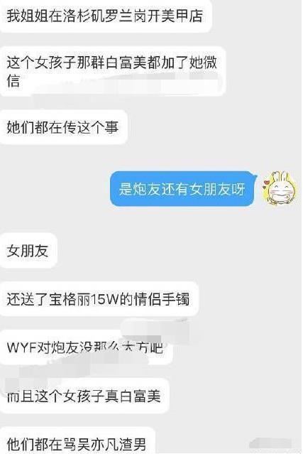吴亦凡正牌女友怀孕