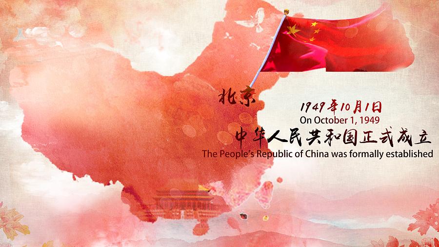 国庆节祝福语简短大全带图片 国庆第一天怎么写祝福语发朋友圈
