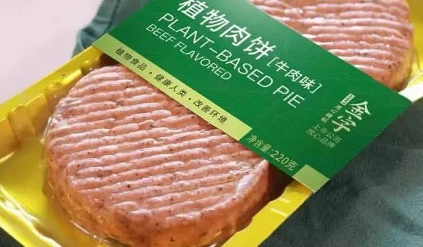 号称吃不胖的植物肉真有那么神?