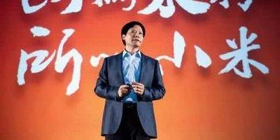 小米回应雷军减持3亿股