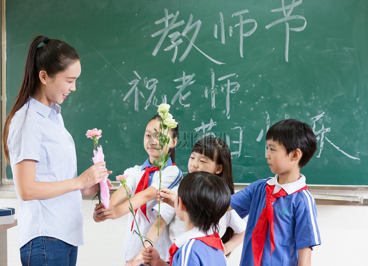 给老师送礼的最佳地点