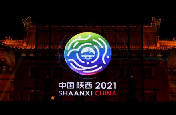 2021第十四届全运会比赛项目有哪些