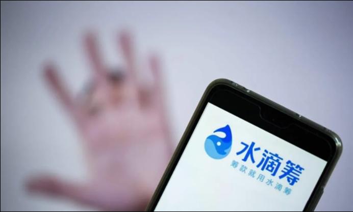 中国十大公益筹款平台