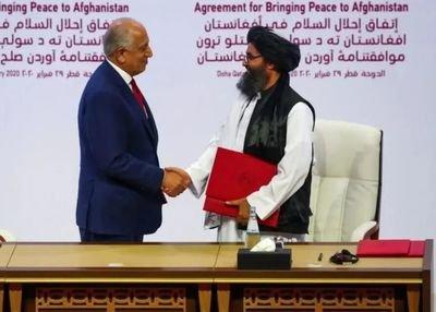联合国制裁阿富汗塔利班(联合国对塔利班的定性)