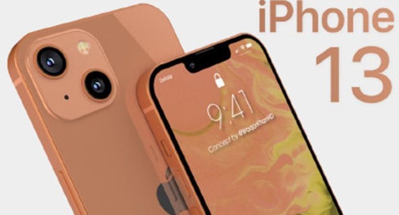 苹果13出来大概多少钱