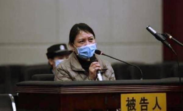 劳荣枝最终宣判结果
