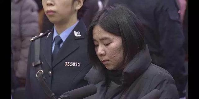 杭州莫焕晶是枪毙还是注射死刑
