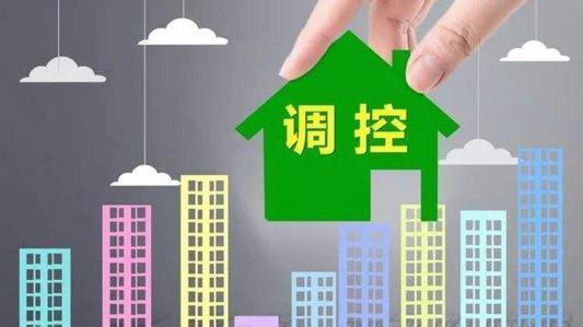 2022年买房会不会便宜呢