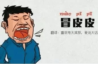 四川要求公务人员必须使用普通话