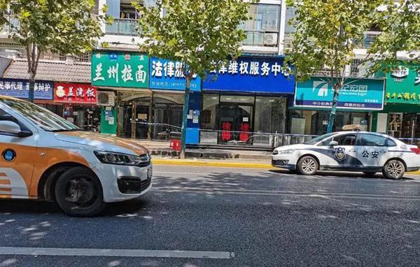 武汉一律师中枪身亡 全国律协发声