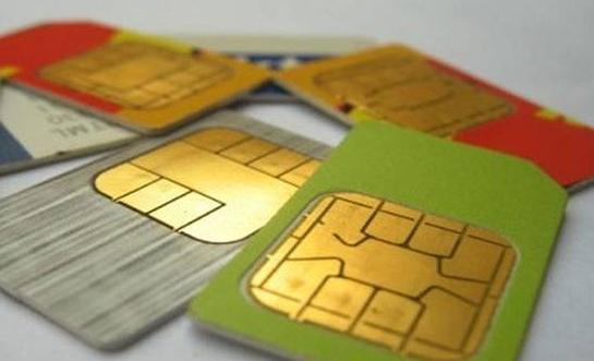 名下有几张电话卡?一证通查来了