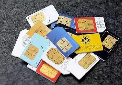 每个人名下可以办几张电话卡 手机卡不用了不注销会有什么后果