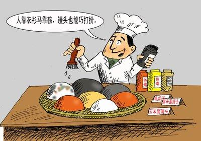 紫燕百味鸡回应食品柜里老鼠乱窜