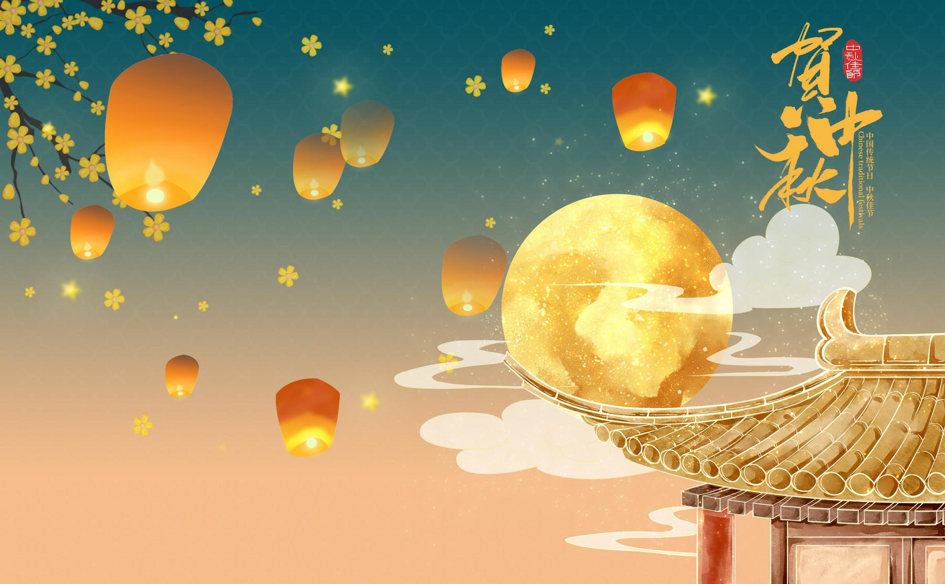 教育部:中秋国庆鼓励师生就地过节