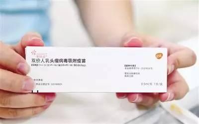 为什么医生建议打二价宫颈癌疫苗